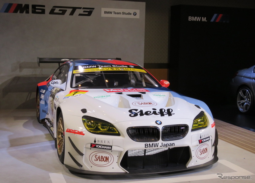 BMW Team Studieの今季マシン「M6 GT3」