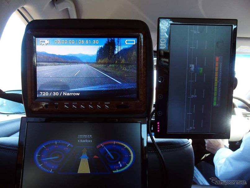 センサーフュージョン(360度検知システム)の車内モニター(参考画像)