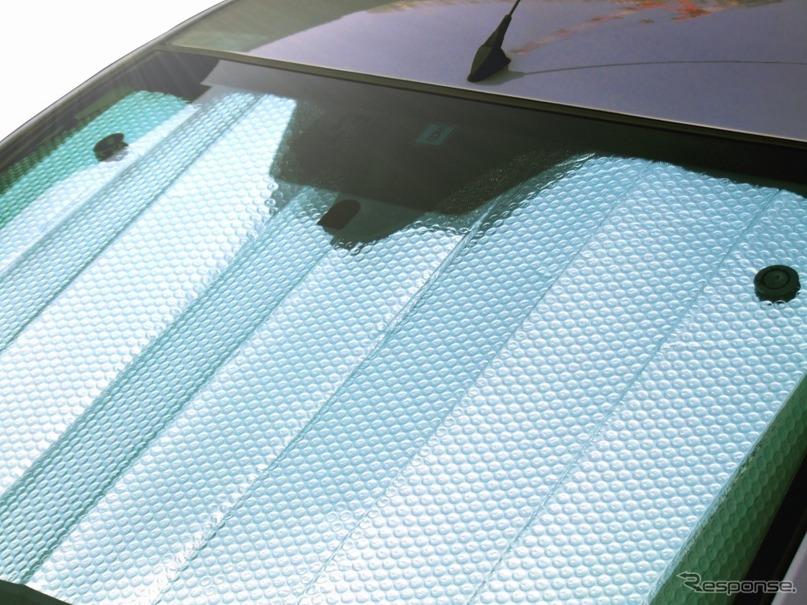 オートバックス AQ.フロントガラスのサンシェード