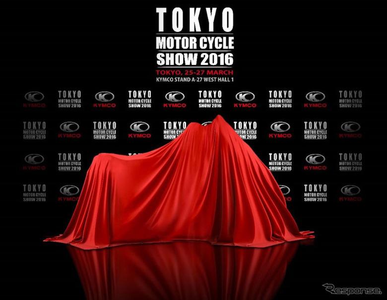 キムコは新型マキシスクーターコンセプト K50 を世界初公開する