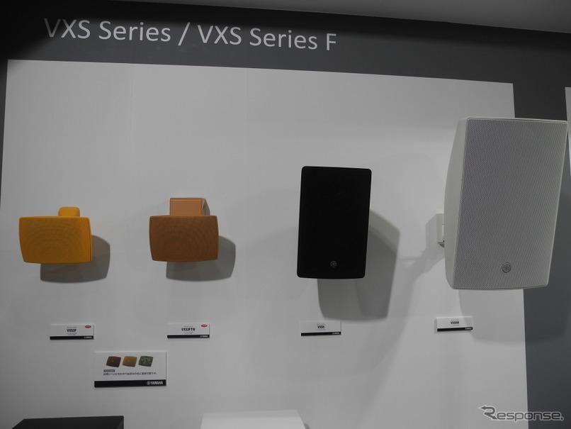 ヤマハが5月に発売する商業施設向けスピーカー「VXS」シリーズ