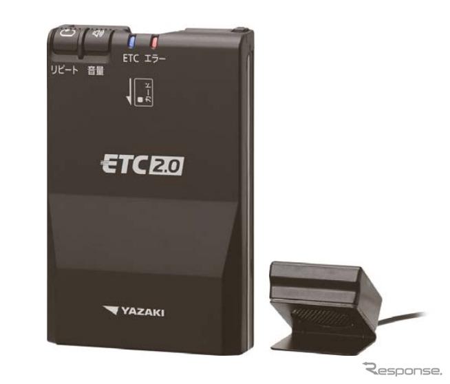 矢崎 ETC-YP200