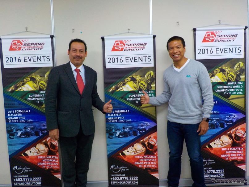 SICのCEOであるダト・ラズラン・ラザリ氏(右)とマレーシア政府観光局東京支局長のノール・アズラン氏(左)