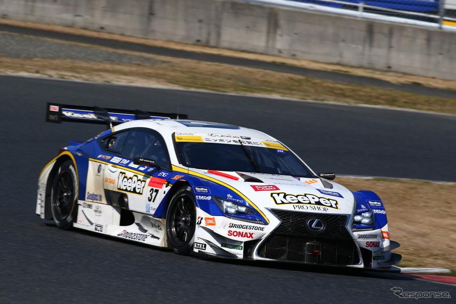 #37 レクサスRC F(GT500クラス)