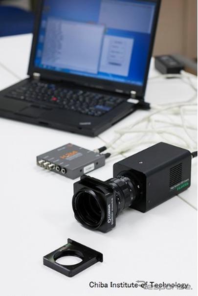 国際宇宙ステーション(ISS)搭載流星観測カメラ「メテオ」