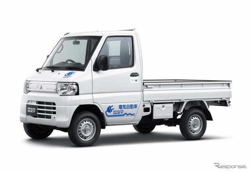 三菱 ミニキャブ-MiEV トラック(参考画像)