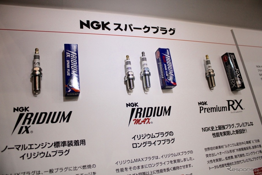 ズラリと並んだNGKの高性能イリジウムプラグシリーズ