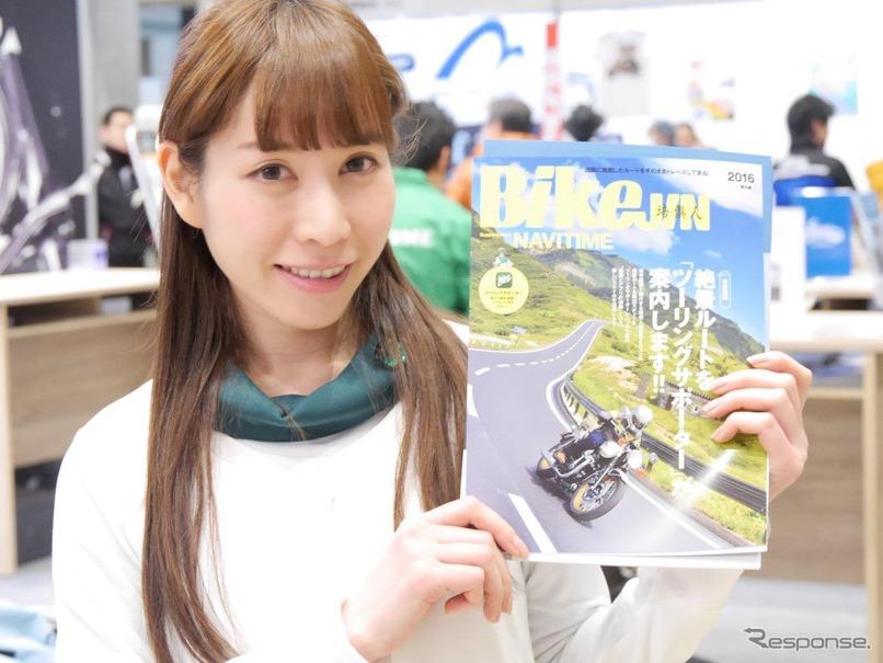 ナビタイムジャパン/レンタル819ブース(東京モーターサイクルショー16)