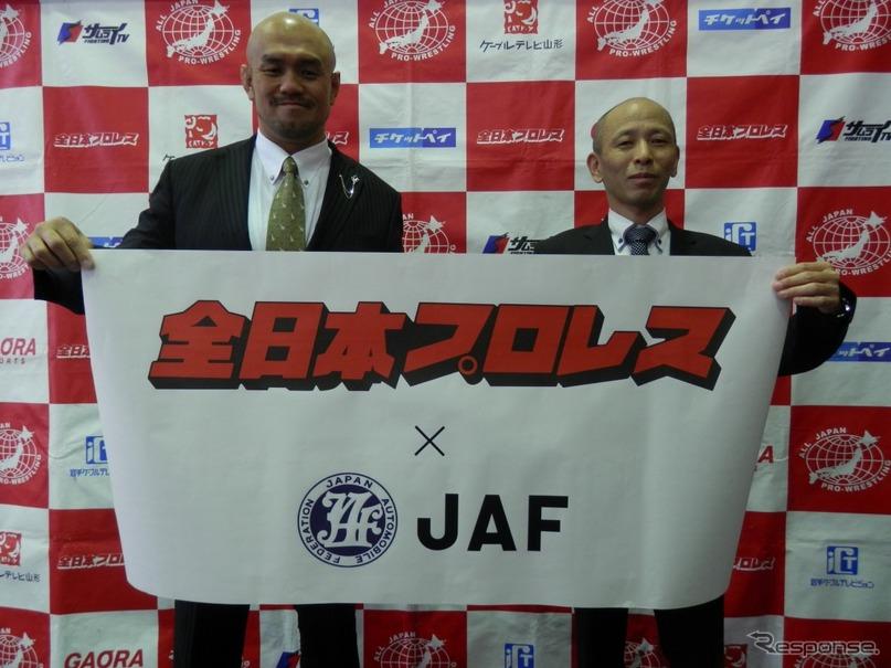 オールジャパン・プロレスリングの秋山準社長(左)