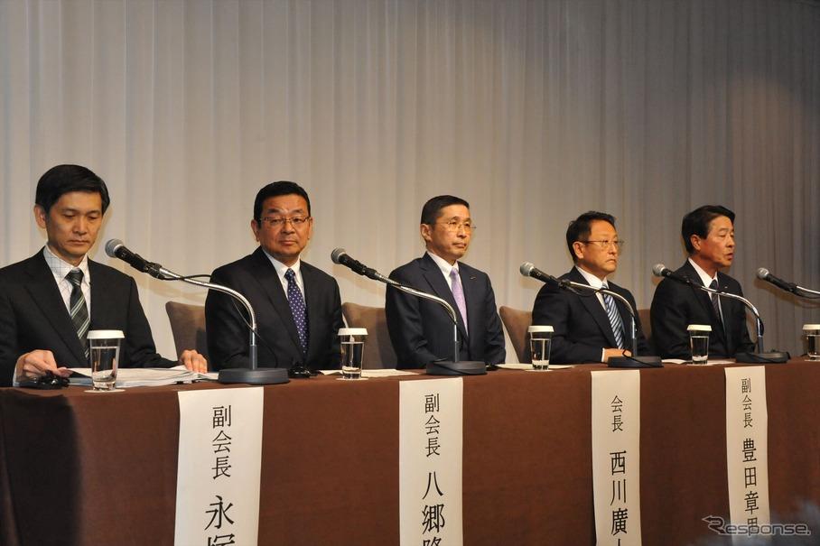 日本自動車工業会 西川体制がスタート   レスポンス(Response.jp)