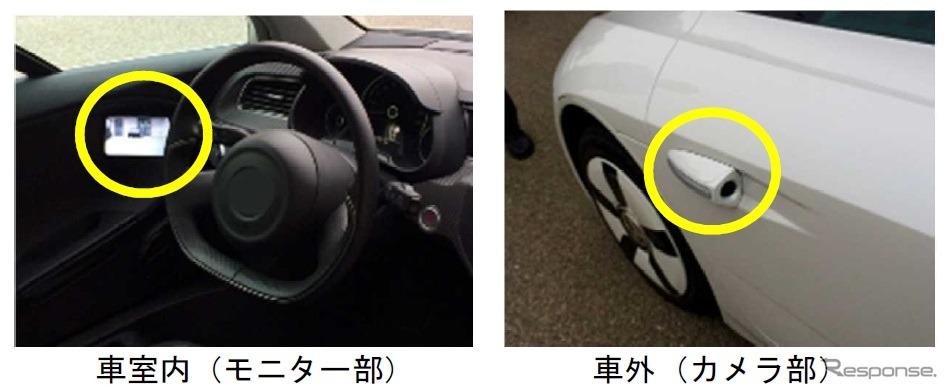 【車】レクサスが「ミラーレス」に…量産車で世界初、デジタルアウターミラーを採用 10月発売のレクサス ES に★4 YouTube動画>2本 ->画像>67枚