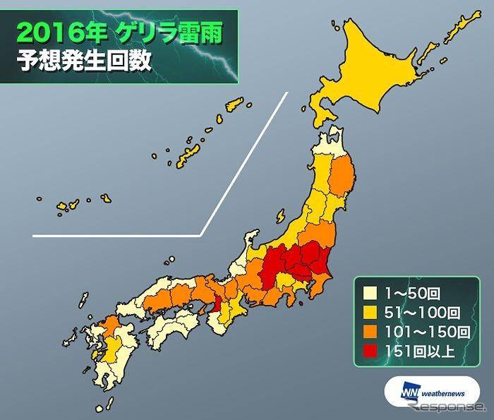 今夏のゲリラ雷雨傾向…ピークは8月初旬と下旬 | レスポンス(Response.jp)