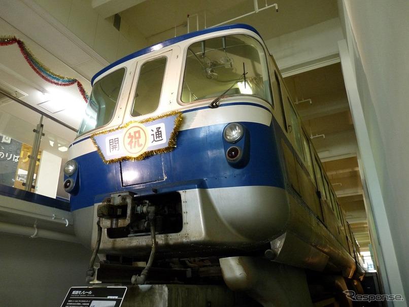 姫路モノレール開業50周年でシンポジウム 9月22日 | レスポンス ...
