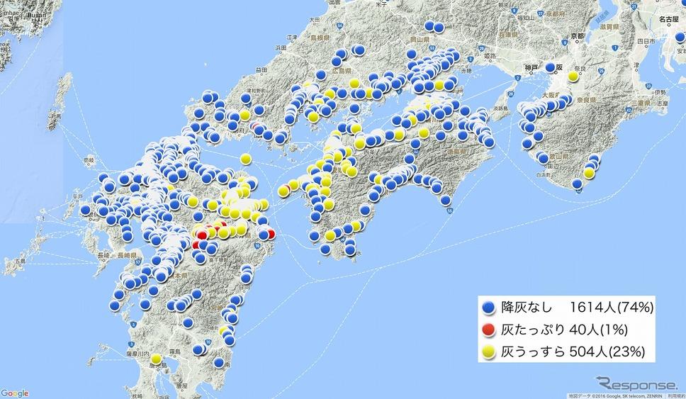 噴火 情報 山 阿蘇