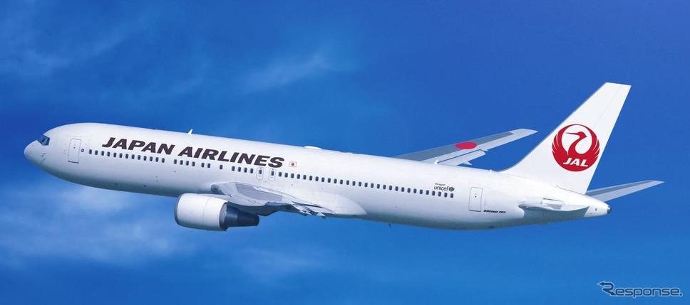 JAL、航空事業低調で減収減益 2016年4-9月期決算 | レスポンス ...