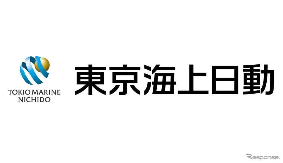 東京 海上 日動 火災 保険 東京海上日動火災保険