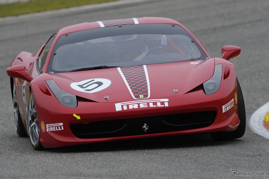 フェラーリ458チャレンジ