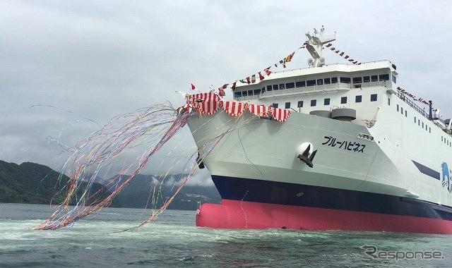 海峡 函館 津軽 フェリー