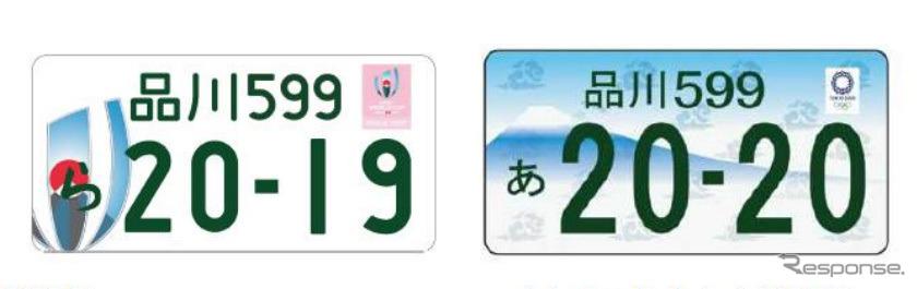 こちらの記事では、希望番号への変更手続き方法についてと、軽自動車のナンバープレートについての「白ナンバーに変更する際の料金」「希望番号への変更」の問い合わせ