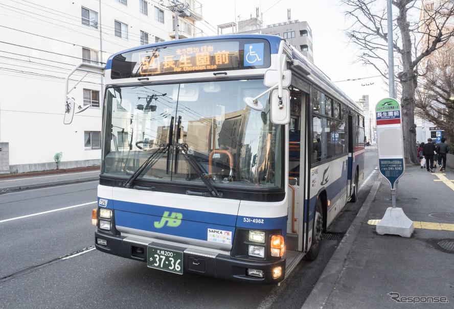 Jr 北海道 バス 定期券 きっぷ・ご利用方法 JHB:ジェイ・アール北海道バス