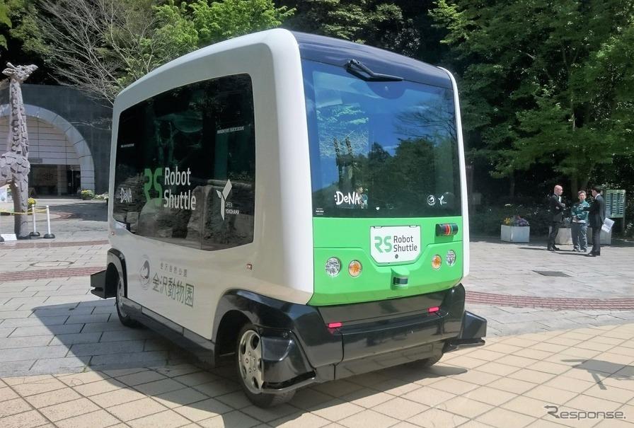 進化する自動運転バス---地域交...