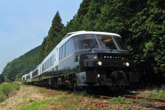 豊肥本線の特急『あそぼーい!』。熊本地震の発生以来、およそ1年3ヶ月ぶりに豊肥本線に戻ってくるが、運行は阿蘇から東側の区間となる。