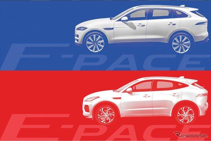 ジャガー e pace 英国価格は2万8500ポンドから x1 や q3 と競合