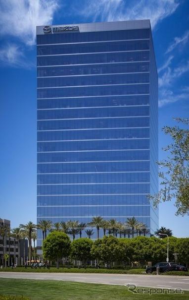 マツダ、北米新本社ビルが完成…...