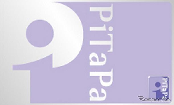 PiTaPa」後払い、JR西日本「ICOC...