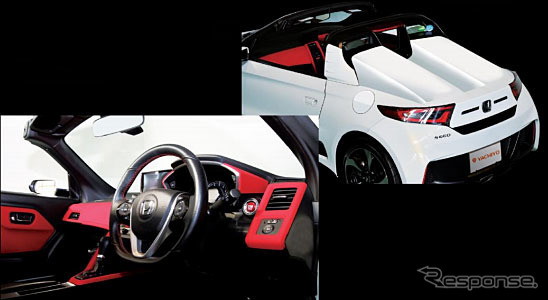Yachiyo Styling Parts for Honda S660