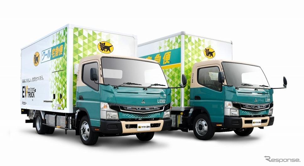 ヤマト運輸、EV小型トラック eキ...