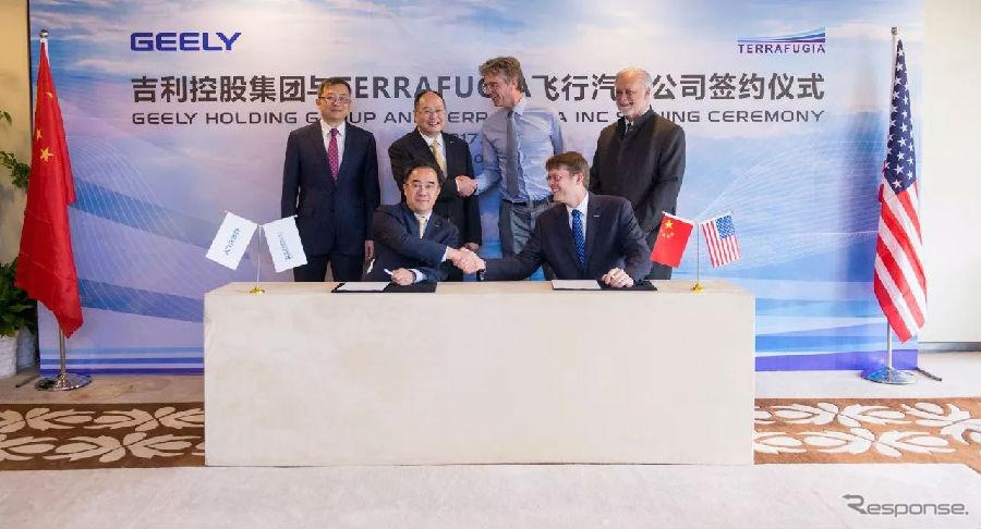 中国の浙江吉利控股集団が「空飛ぶ車」の開発を手がける米国のテラフージア社を買収することで最終合意
