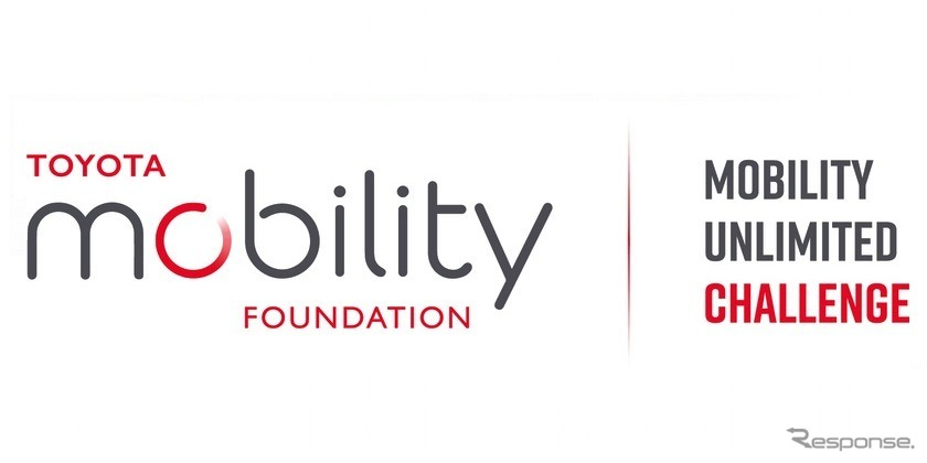 Mobility Unlimited Challenge