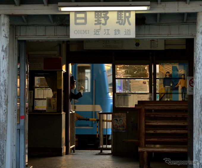 築101年の駅舎…近江鉄道日野駅で...
