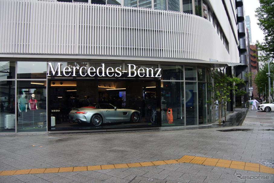 メルセデス ベンツ 西 東京