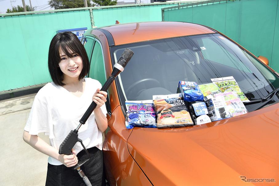 楽しく効率的に洗車ができる!? プロスタッフの『アニマル