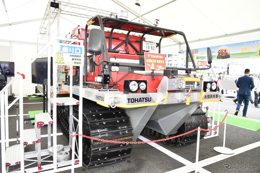 トーハツ8×8 D2488B-P(東京国際消防防災展2018)