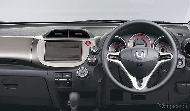 ホンダ 3代目新型フィット[2013年9月発売予定モデル] 試乗レポート