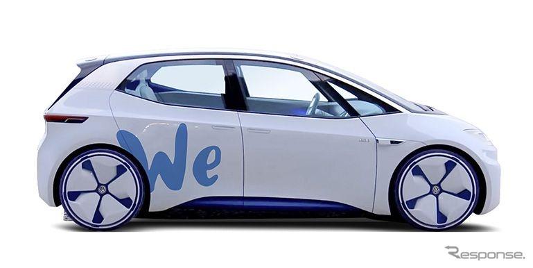 VW、次世代EVによるカーシェアを世界展開へ…2020年から | レスポンス(Response.jp)