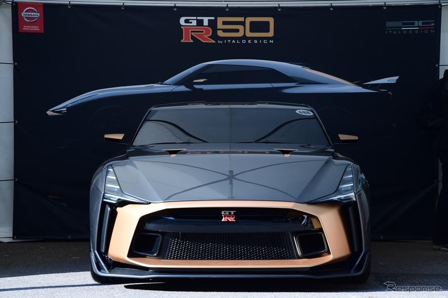 日産 GT-R 50 byイタルデザイン(グッドウッド2018)