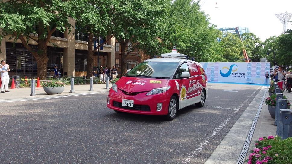 ドライバー不足で『お中元』が危機!? …自動運転で荷物輸送の公開公道デモンストレーション
