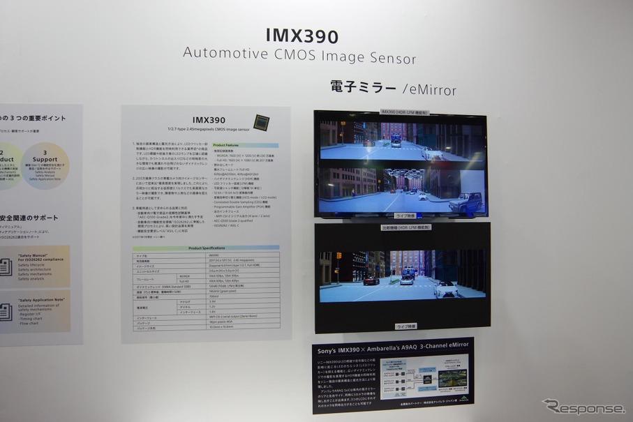 Sony Imx390