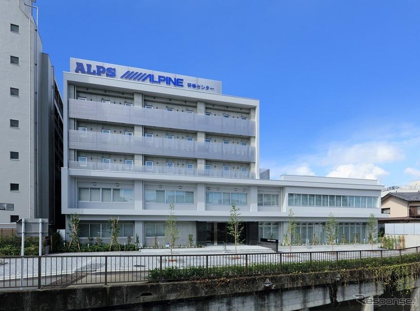 アルプス電気、地上5階建ての新...
