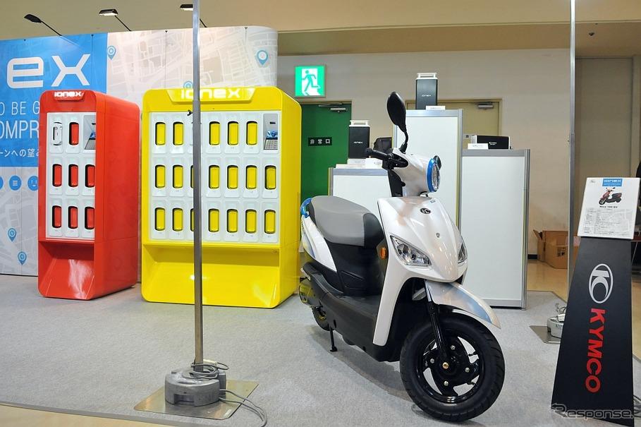 キムコ 電動 バイク
