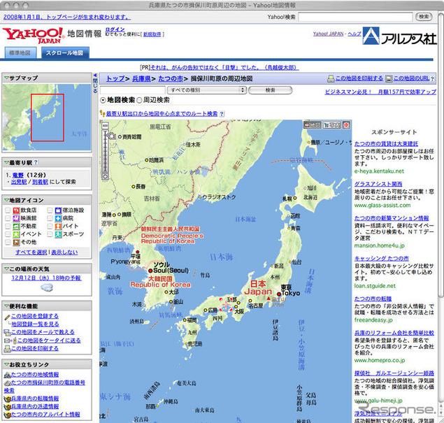 Yahoo地図情報が世界地図に対応 レスポンスresponsejp
