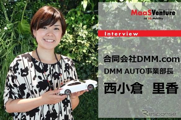 中国のCASE・欧州のMaaSを動画レポート