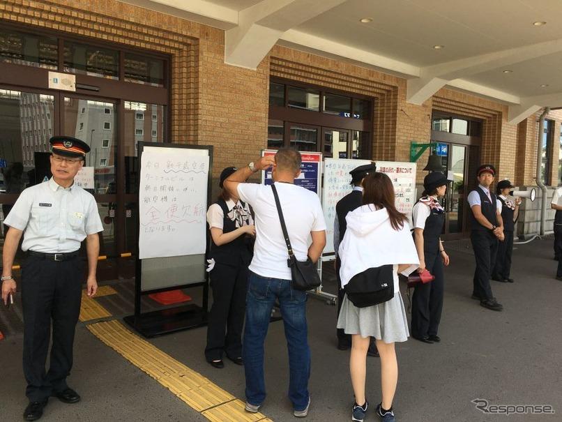 運行 情報 北海道 jr 【運行情報】16日の特急「北斗」は全列車運休 JR北海道が多くの路線で見合わせ