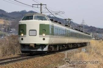 189系特急型電車最後の1編成が定期運行を終了…3月28日に長野-軽井沢間 ...