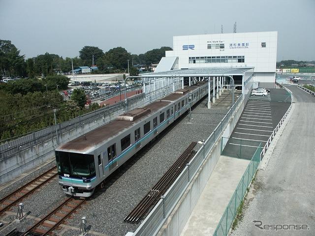 「埼玉高速鉄道 値下げ」の画像検索結果