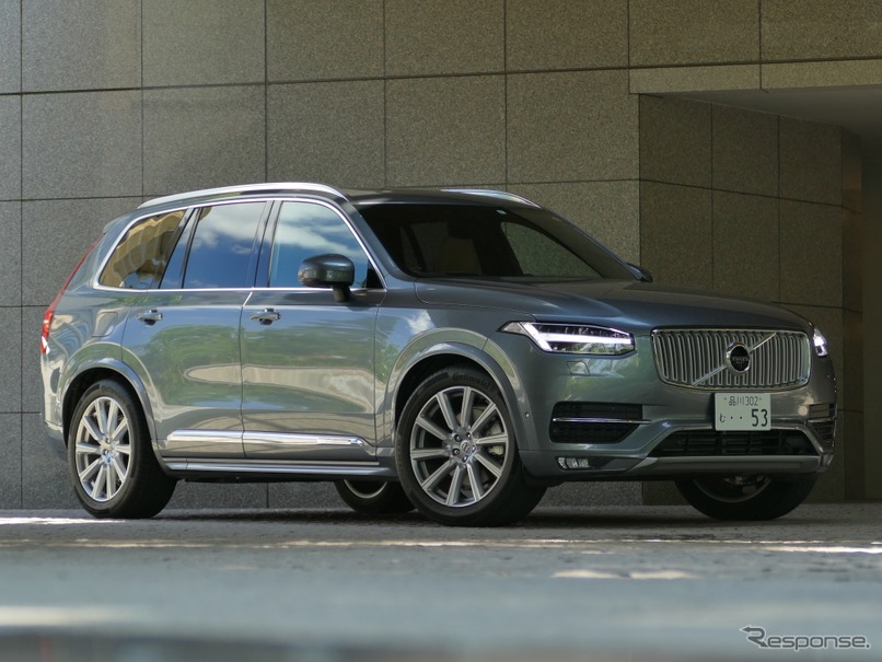 ボルボXC90 D5 AWD Inscription